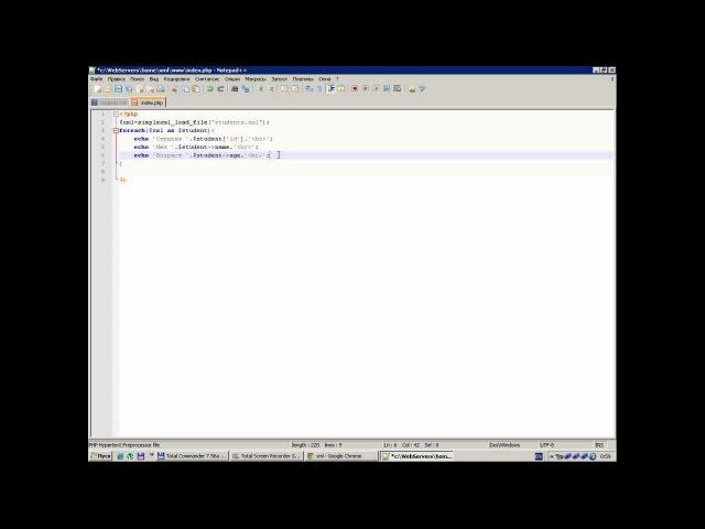 PHP и XML. Часть 1.