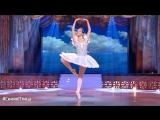 Синяя Птица - Мири Лапидус (Выступление)