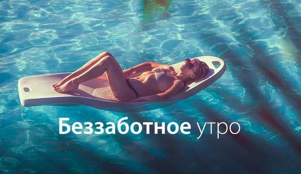 Фото №416113085 со страницы Anastasia Teplyakova