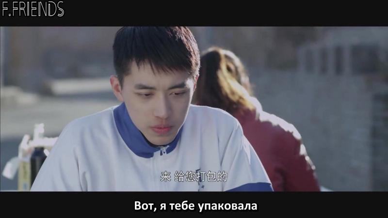 │F.Friends│Героин/ Heroin/ 上瘾 - 5 серия (рус. саб)