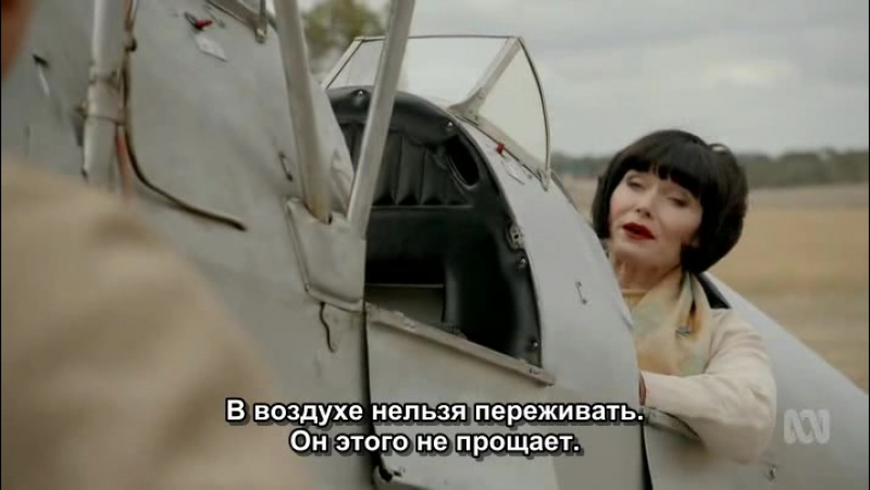 Леди-детектив мисс Фрайни Фишер / 3 сезон 8 серия (рус. суб. от Notabenoid)