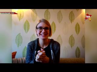 Леся Рябцева в ответ на обвинения в «шпионаже» за российской оппозицией