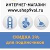 """Интернет-магазин лодок и моторов """"9 вал"""""""