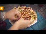 ЯБЛОЧНЫЙ ПИРОГ С ЗАВАРНЫМ КРЕМОМ БЕЗ ЯИЦ  Яблочный торт с розочками