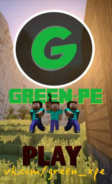 GREEN-PE сервер MCPE
