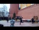 Смена почетного караула у Вечного огня в Москве 9 04 2016 19 00