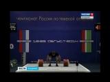 Алексей Ловчев Чемпион мира