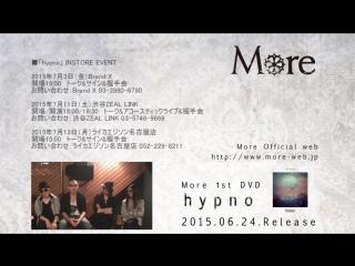 [jrokku] More -『hypno』(2015.7.7, комментарий для ViSULOG)