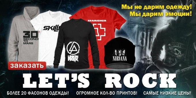odezhda-s-muzykalnymi-gruppami-banner