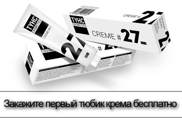 krem-27-ot-psoriaza