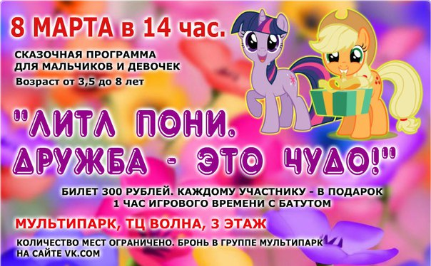 Белгород улица Конева, 7 на карте: дом, индекс, окато