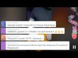 Айдар Гараев, Денис Дорохов, Азамат Мусагалиев, Вячеслав Макаров. Репетиция открытия