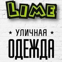 Логотип LIME Shop /Хип Хоп & Street Wear/ Уличная одежда