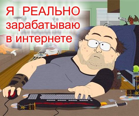 spisok-otkritih-pornotrekerov