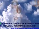Слушать Слушать Икона Слушать Молитва киприану-Слушать Перевод