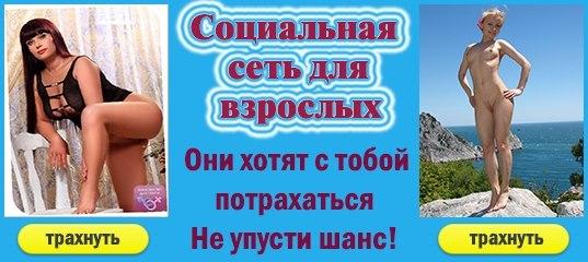 Анфиса Чехова Показала Сиськи