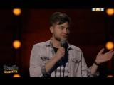 #Пскович Алексей Шамутило в  новом сезоне #Stand_Up на #ТНТ