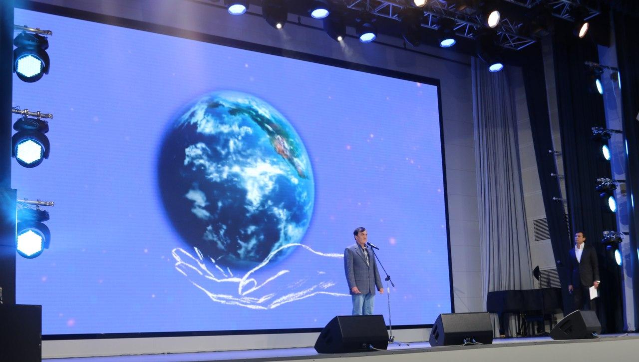 А.Чибилёв открывает Международный экологический форум в Сочи 2 октября 2015 года