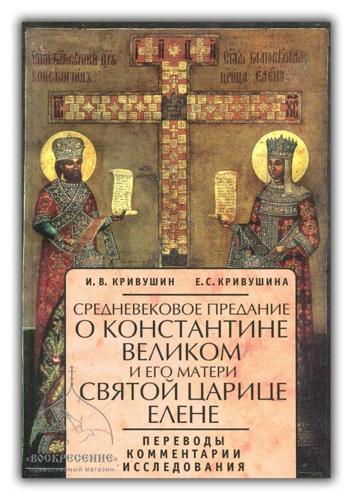 С сюжетом и русским переводом 15 фотография