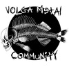VOLGA Metal Community