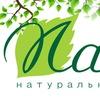 """""""Naturel"""" магазин натуральной косметики в Томске"""