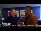 Кристиан Слейтер и Рами Малек о номинации Золотой Глобус, Интервью Access Hollywood