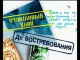 Дискотека Авария и Жанна Фриске - Малинки (Утренняя почта 28.10.2006)