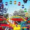 Парк культуры и отдыха г.Березники