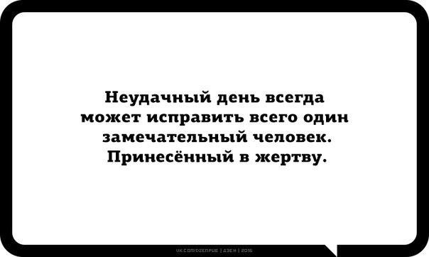 https://pp.vk.me/c629502/v629502848/57abf/a6WLBAbYpmY.jpg