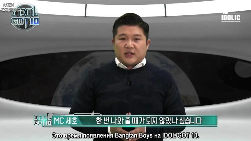 [IDOL GOT 10] Weekly Idol Ranking EP 6 (рус.суб.) [FSG Asian Warriors]