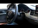 Audi A8 Тест-драйв.Anton Avtoman.