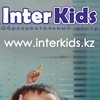 Образовательный центр InterKids