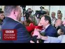 08.14.2014.Драка в Раде Ляшко получил удар в лицо - BBC Russian