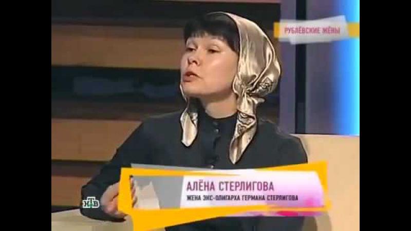 Эталон женщины, хранительницы домашнего очага - Алёна Стерлигова
