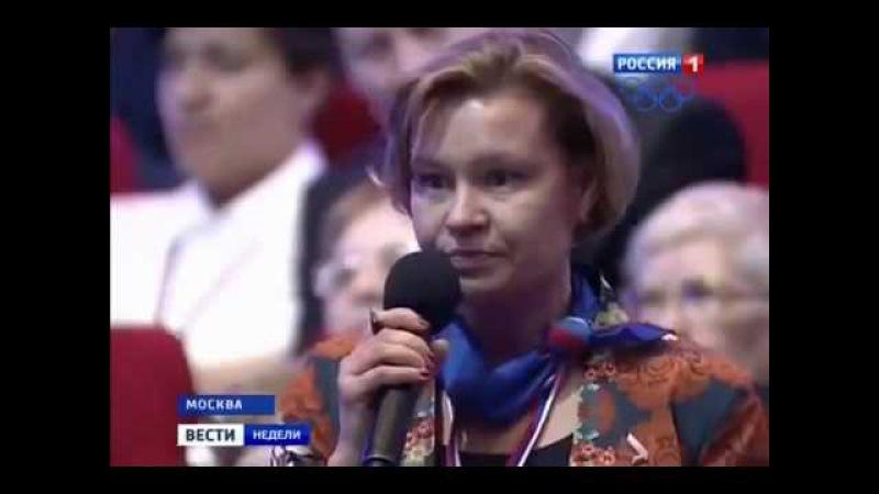 Путин и учительница