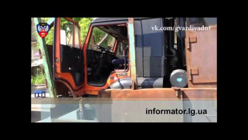 Республиканская Гвардия ДНР показала знаменитый мусоровоз с минометом «Василек»