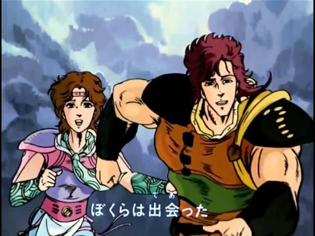 北斗の拳 2 - Hokuto no Ken 2 Opening (V2) Tough Boy