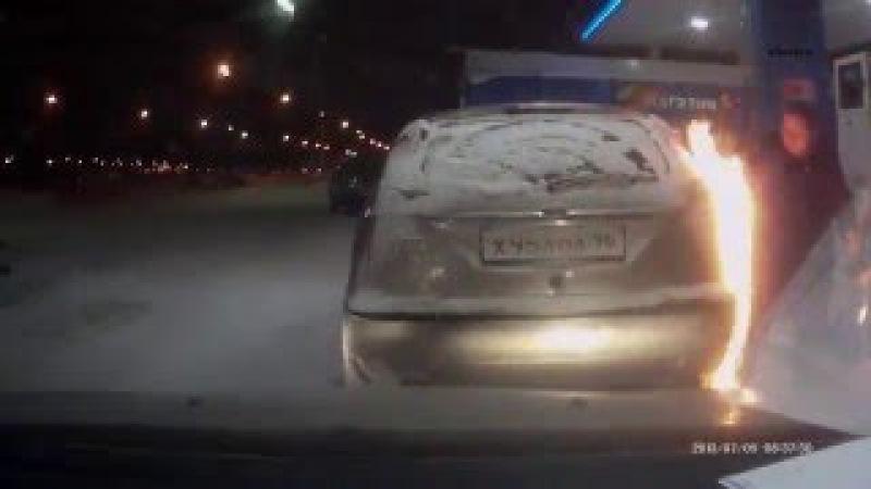 Женщина подожгла автомобиль на АЗС в Сургуте