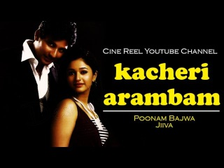 poonam bajwa latest movie kacheri arambam | Jiiva | poonam bajwa movies