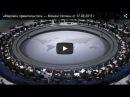 «Мировое правительство» — Момент Истины от 17 08 2015 г