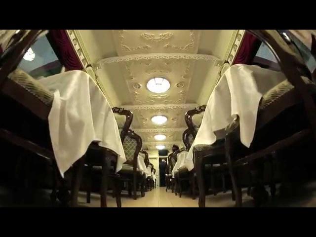 Тур на поезде «Императорская Россия» – 2014