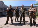 Французские военные встали на сторону ополчения Донбасса