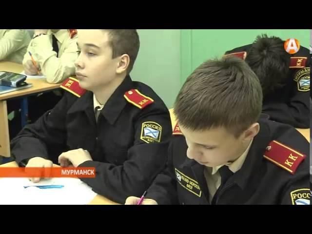 Воспитать мужчину - воина и патриота можно только в кадетской школе 03.02.2016
