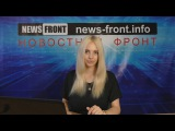 Новороссия. Сводка новостей Новороссии (События Ньюс Фронт)/ 22.09.2015 / Roundup News Front ENG SUB