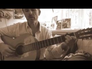 Голубой огонек, Аквариум, Черный ветер гудит над мостами...,кавер на гитаре,