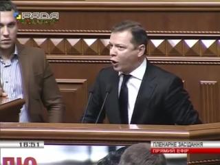 [на случай важных переговоров] #Ляшко: гірше Януковича, скотиняки!