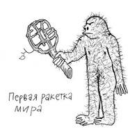 Андрей Петухов