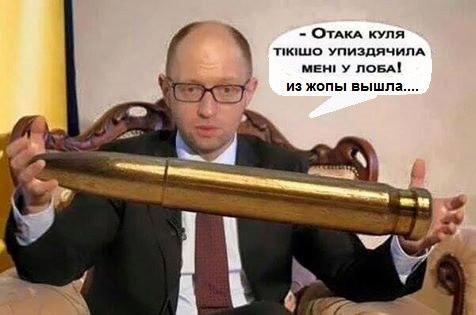 """""""Самопомич"""" готова отказаться от должностей в Раде, - Березюк - Цензор.НЕТ 9143"""