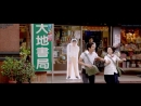 Наше время (Тайвань, 2015 г., фильм)
