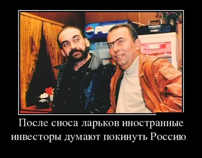 ND1hwv7u b8 - Русский поехал на машине в Грузию...